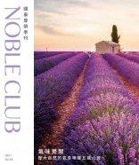 NOBLE CLUB